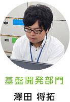 SE職技術開発部門